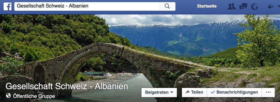 Facebook GSA
